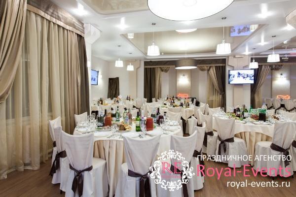банкетный зал для проведения свадеб
