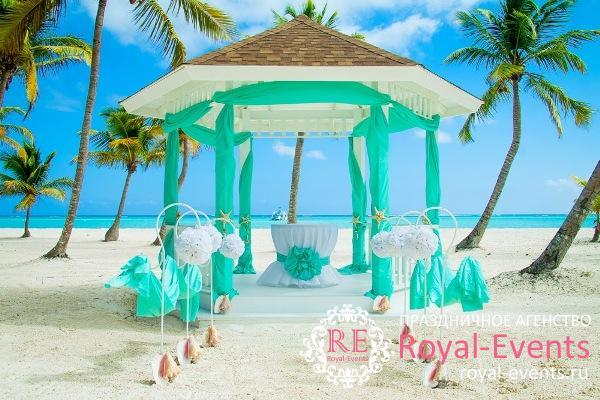 выбор места для свадьбы в доминикане