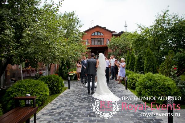 места для свадьбы в подмосковье