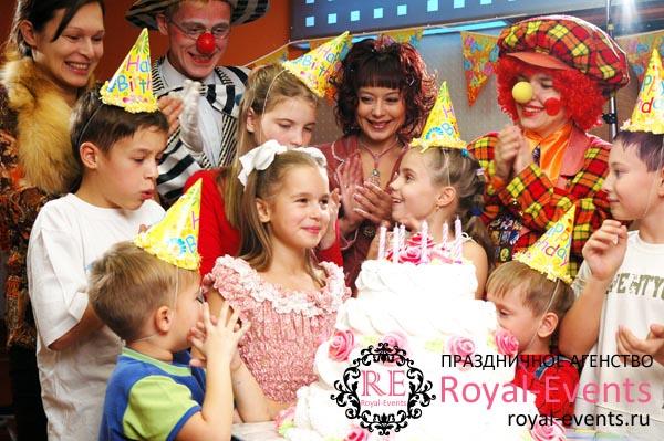 отметить день рождения в москве