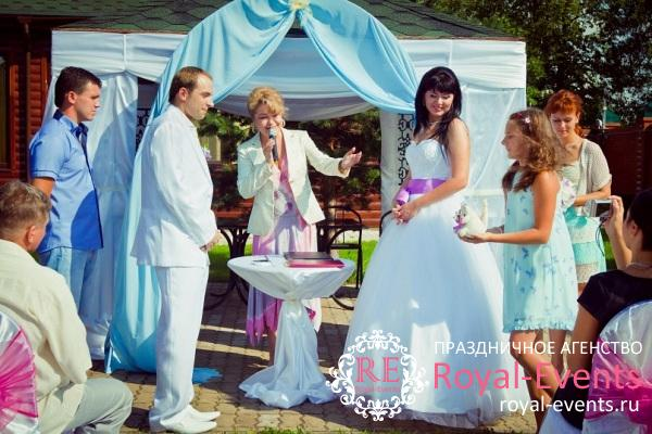 выездная свадебная регистрация