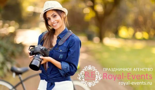 фотограф на юбилей