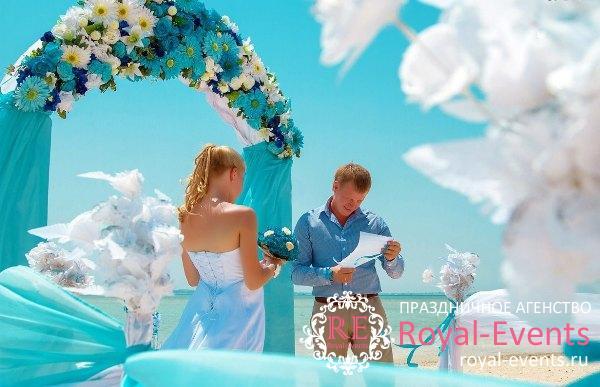 свадебная церемония в Египте