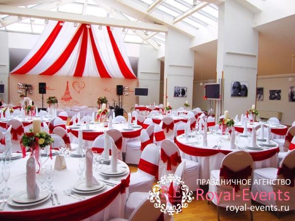 аренда зала для свадьбы